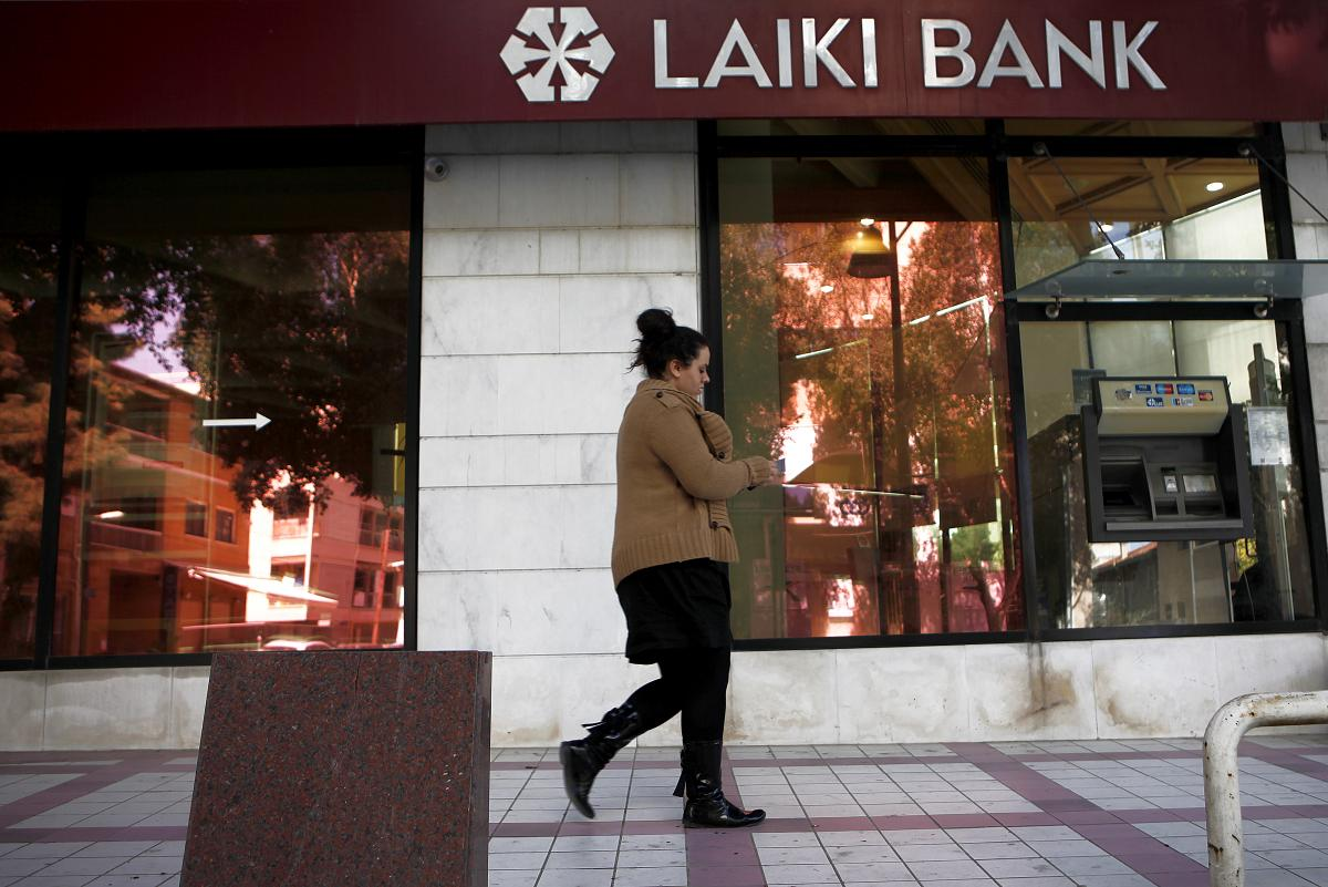 Cyprus Financial Crisis