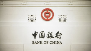 cina banca bank of china