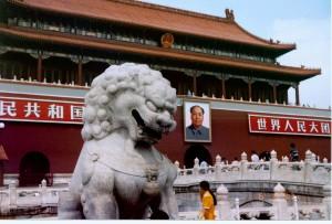 china pechino cina beijing