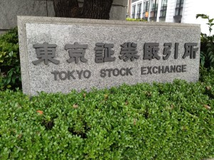 giappone tokyo borsa