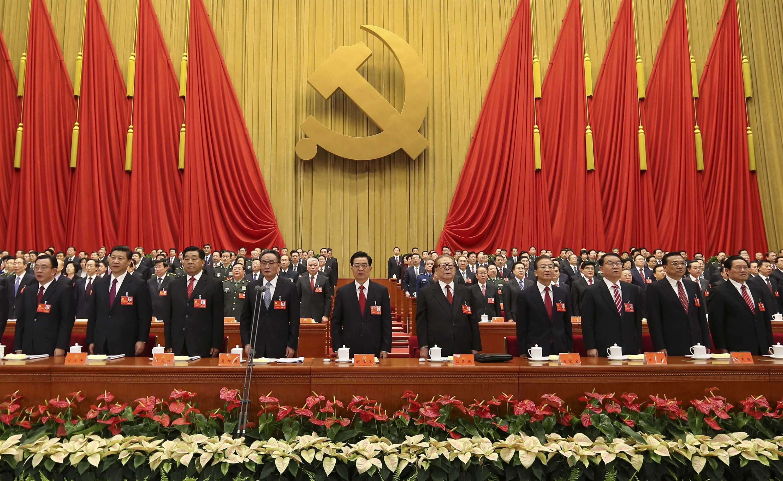cina partito comunista