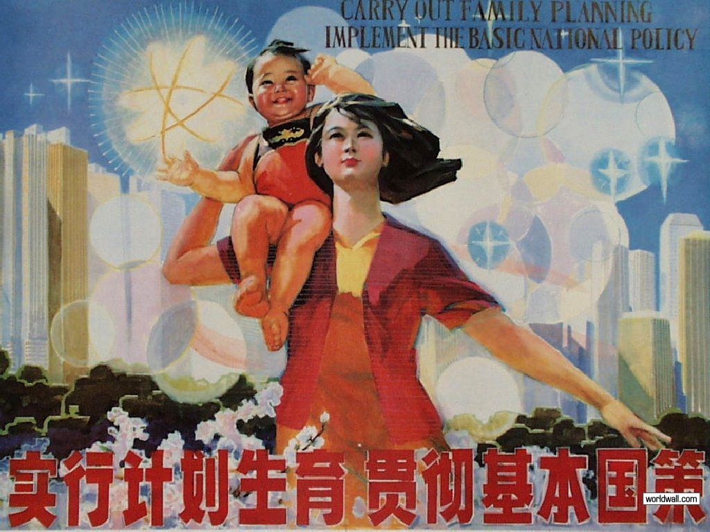 chinese-one-child-policy-poster-1986-zhou-yuwei