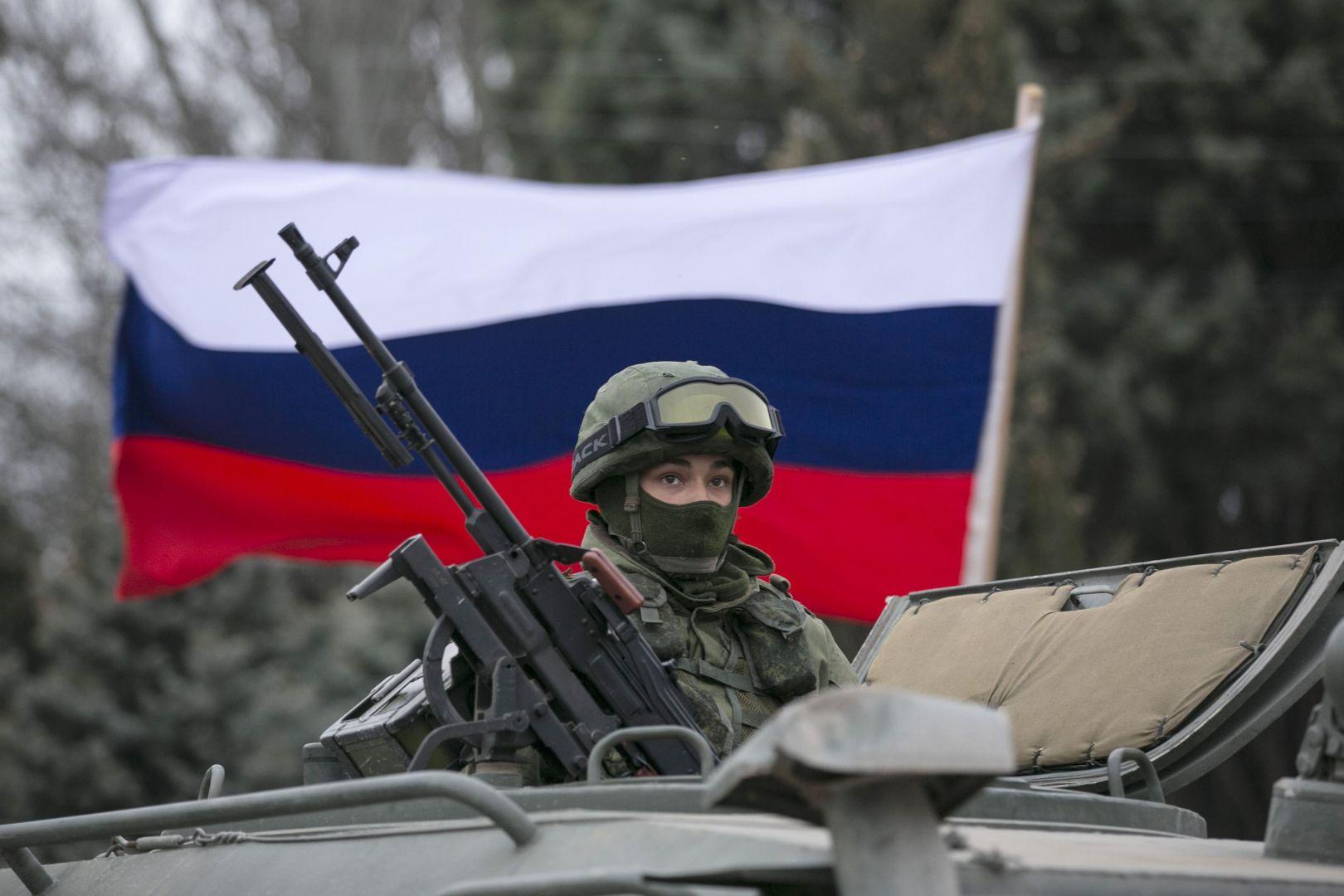 russia esercito