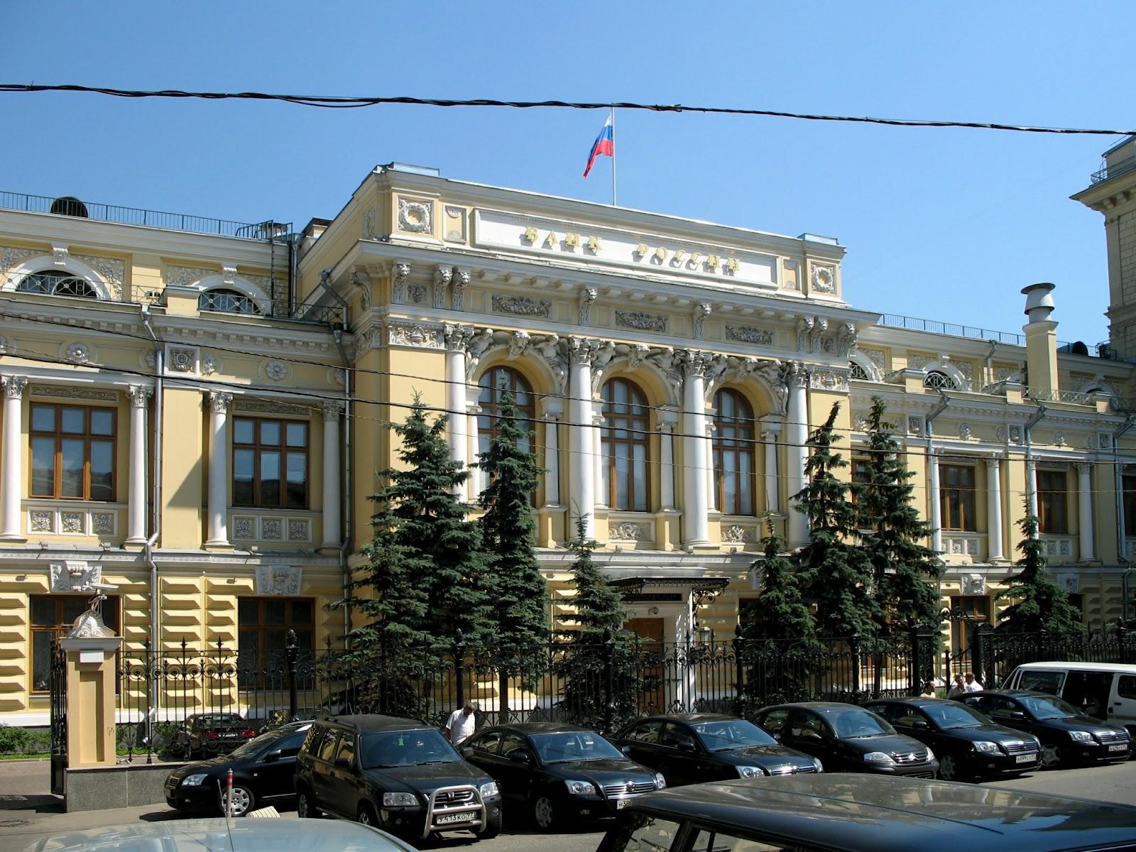russia banca centrale