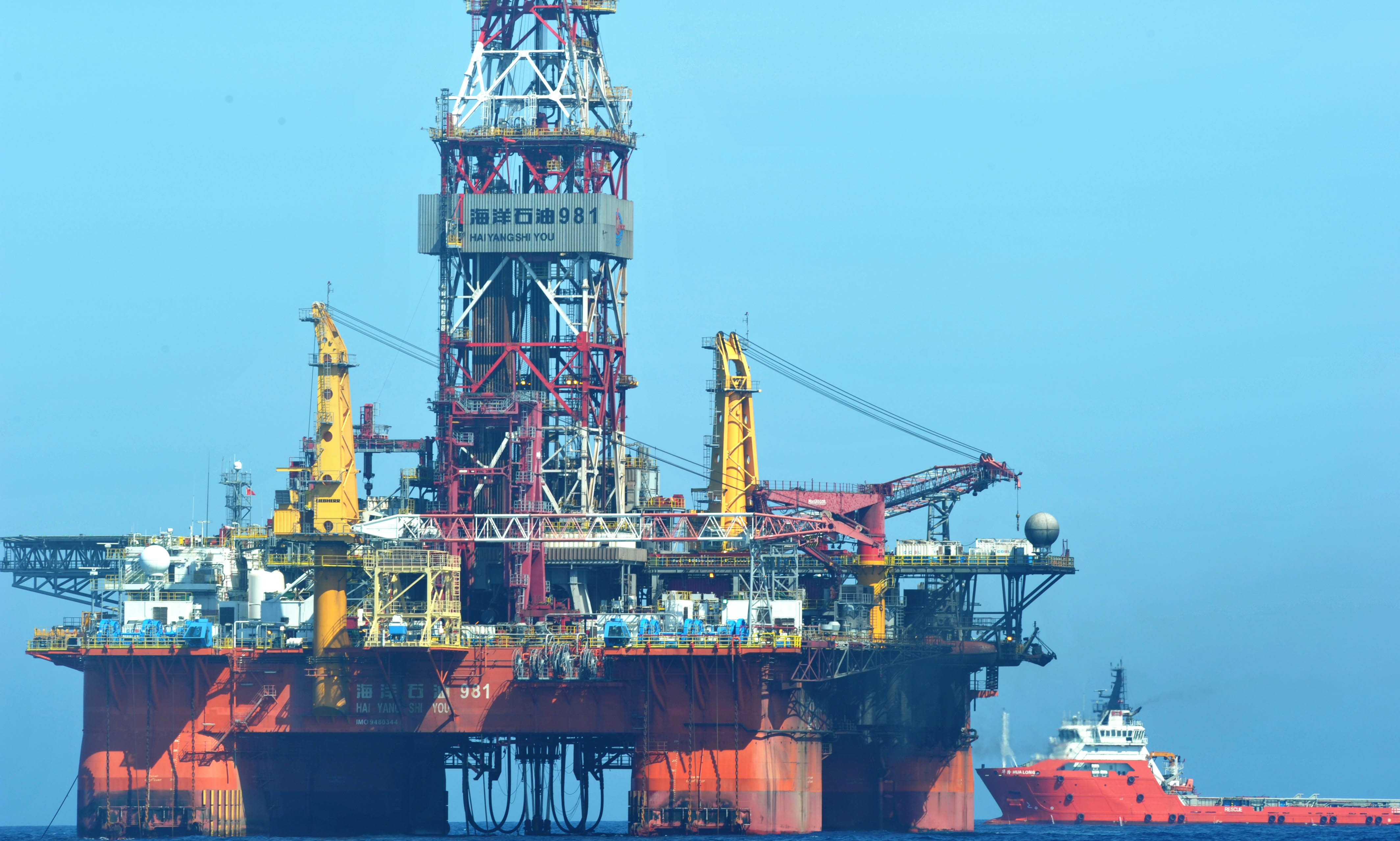 (FOCUS) CHINA-HAINAN-SANSHA-RIG 981-DRILLING OPERATION (CN)