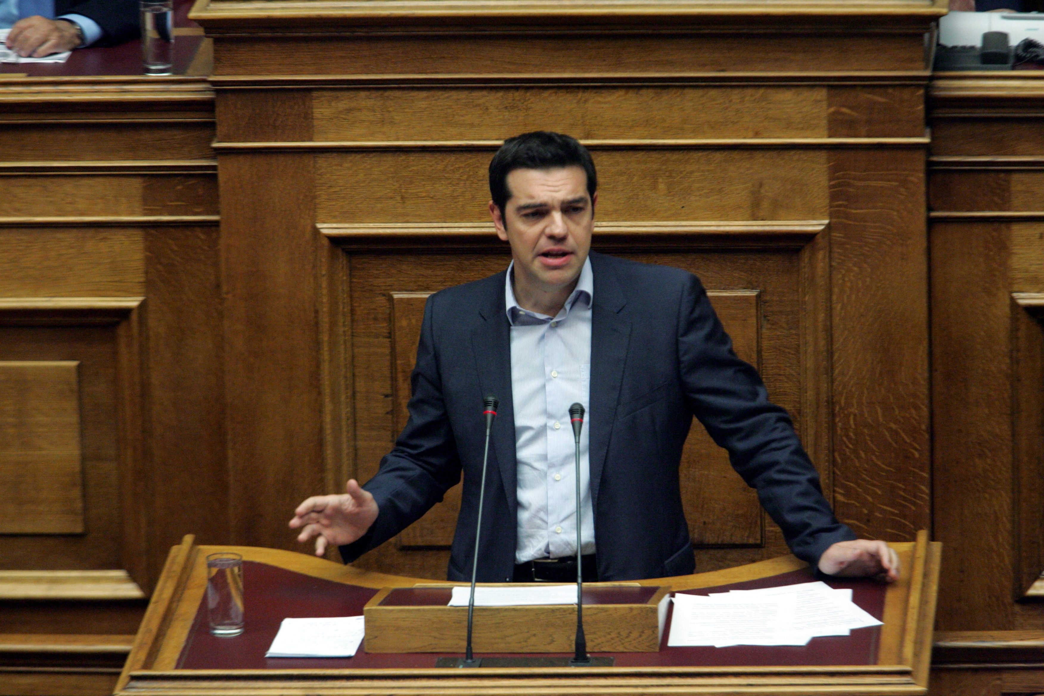 GREECE PARLIAMENT BUDGET 2013