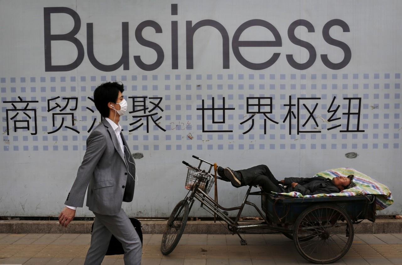 0711_china-economy