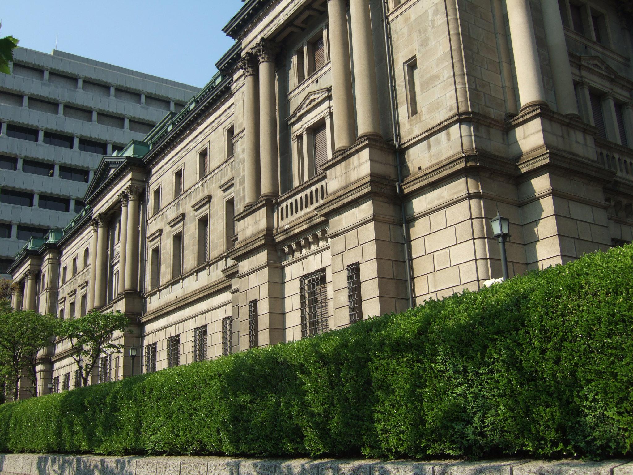 Bank_of_Japan