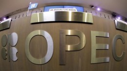 trtworld-2059-opec-global-oil-glut-could-last-two-years-reuters