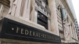 Articolo-39-Le-conseguenze-dellaumento-dei-tassi-di-interesse-da-parte-della-Fed